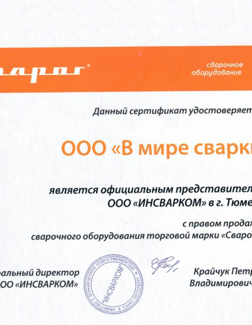 2020-02-07_004
